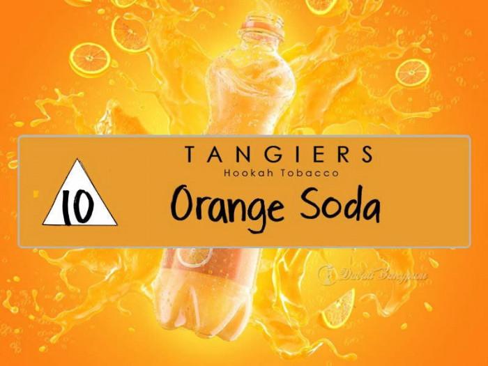 Tangiers Orange Soda