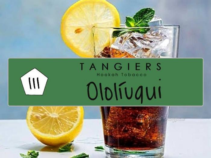 Tangiers Ololiuqui